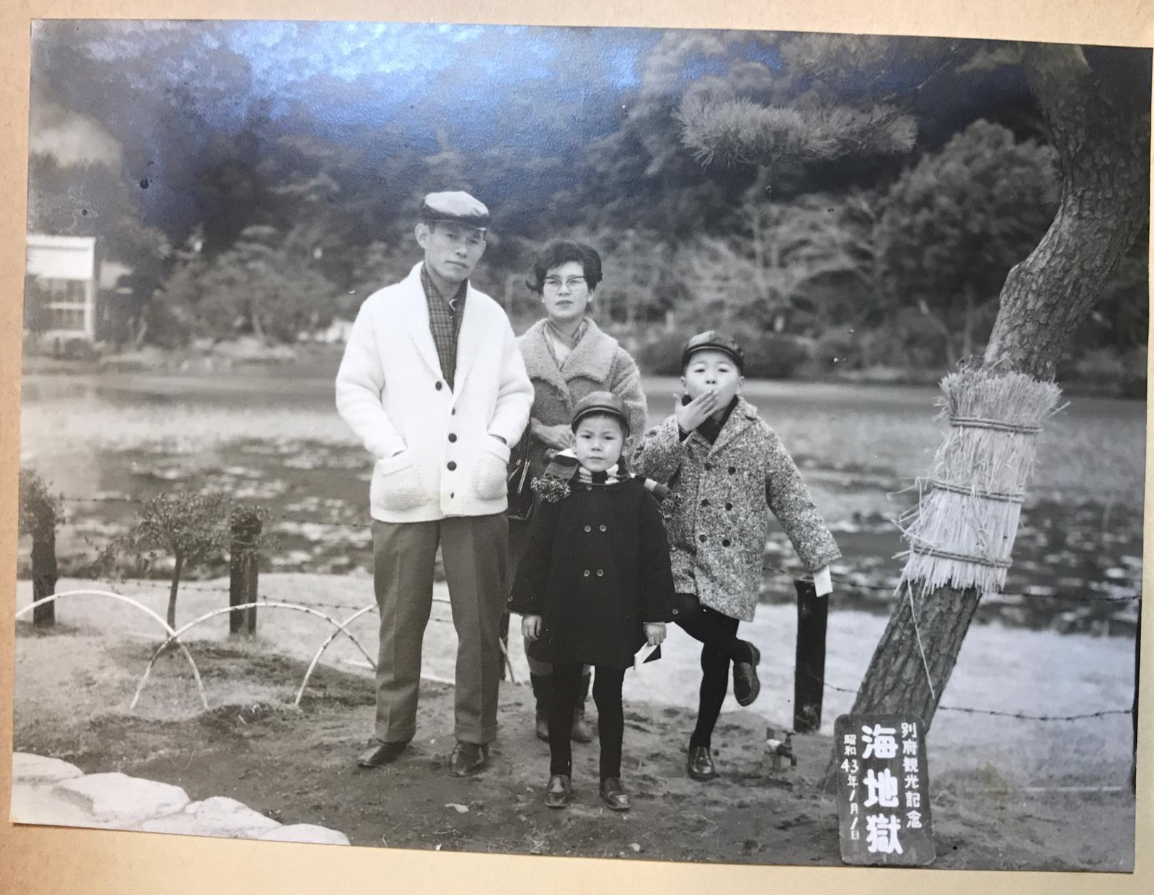 あなご竹輪誕生物語 ~eps2〜