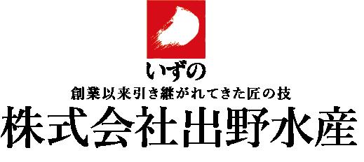 広島・いずののスタッフブログ