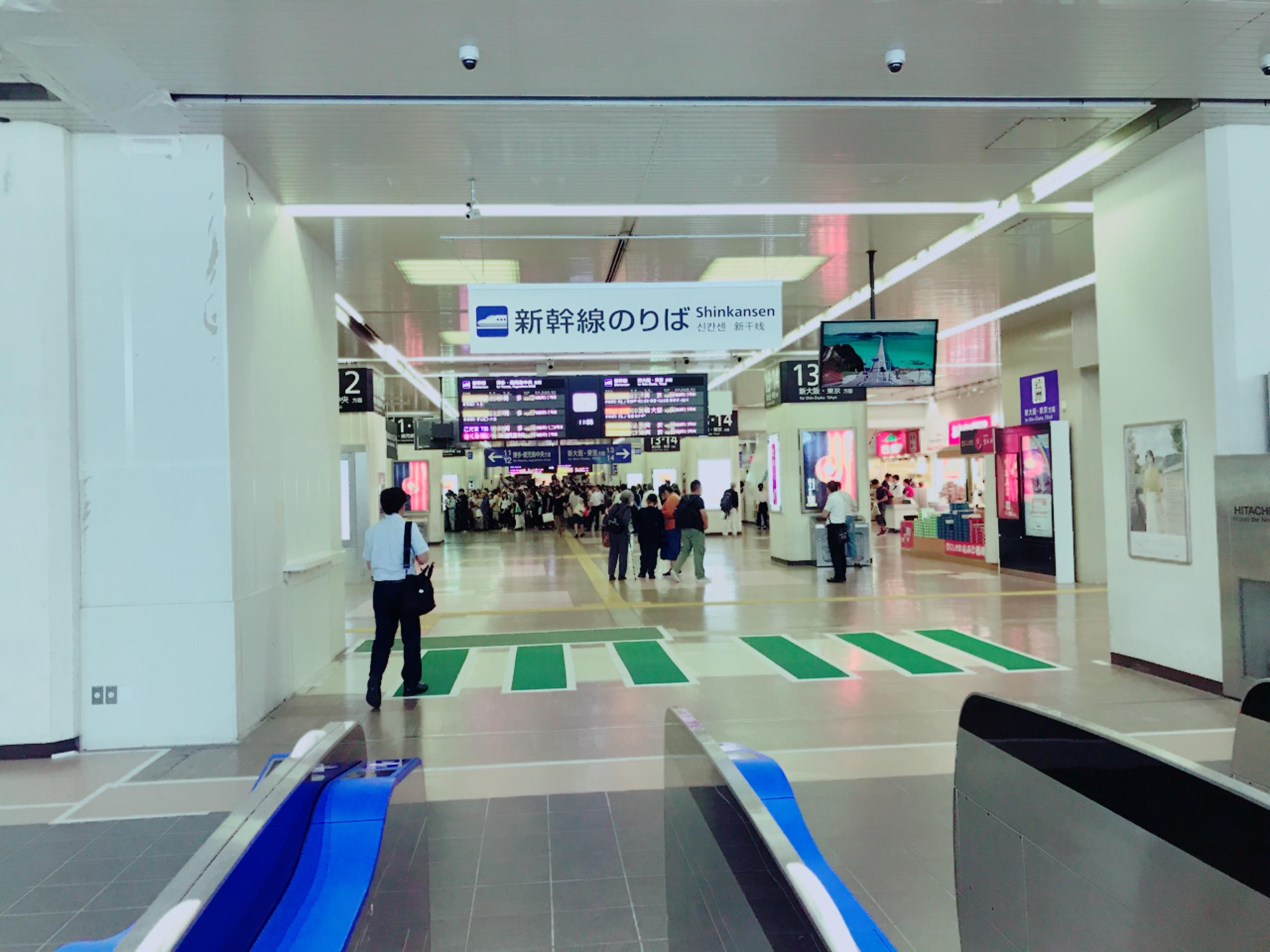 広島駅新幹線コンコースが新しく生まれ変わります