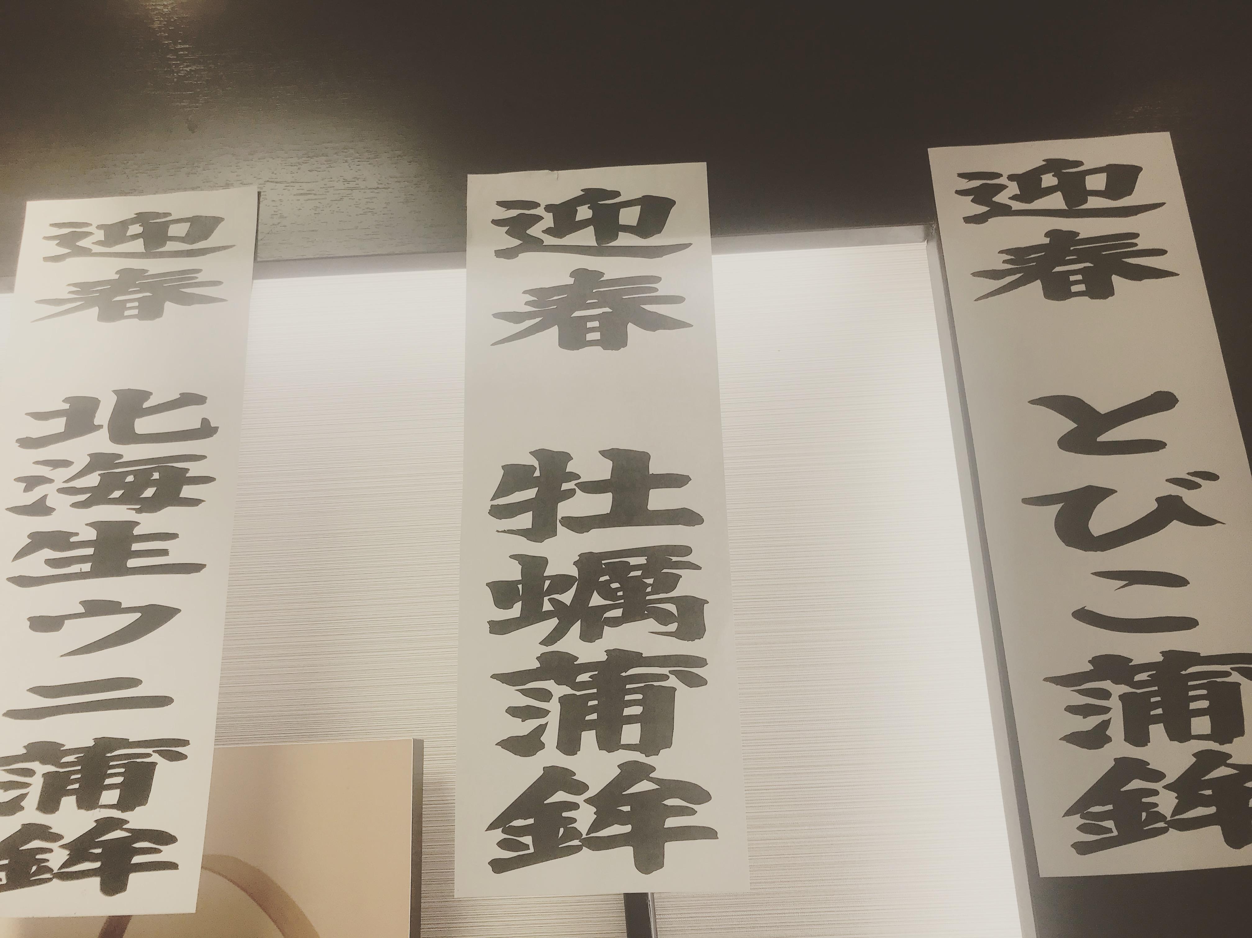 広島の土産といえばこれ!