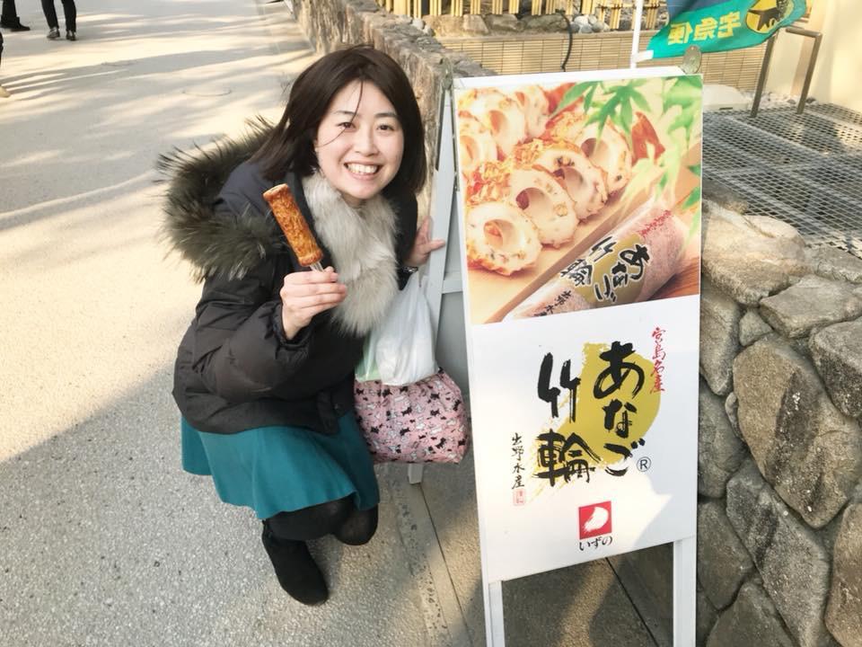宮島でしか食べられない限定品!