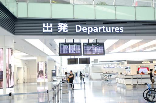 空港に降り立つとその国独特の匂いがする!?