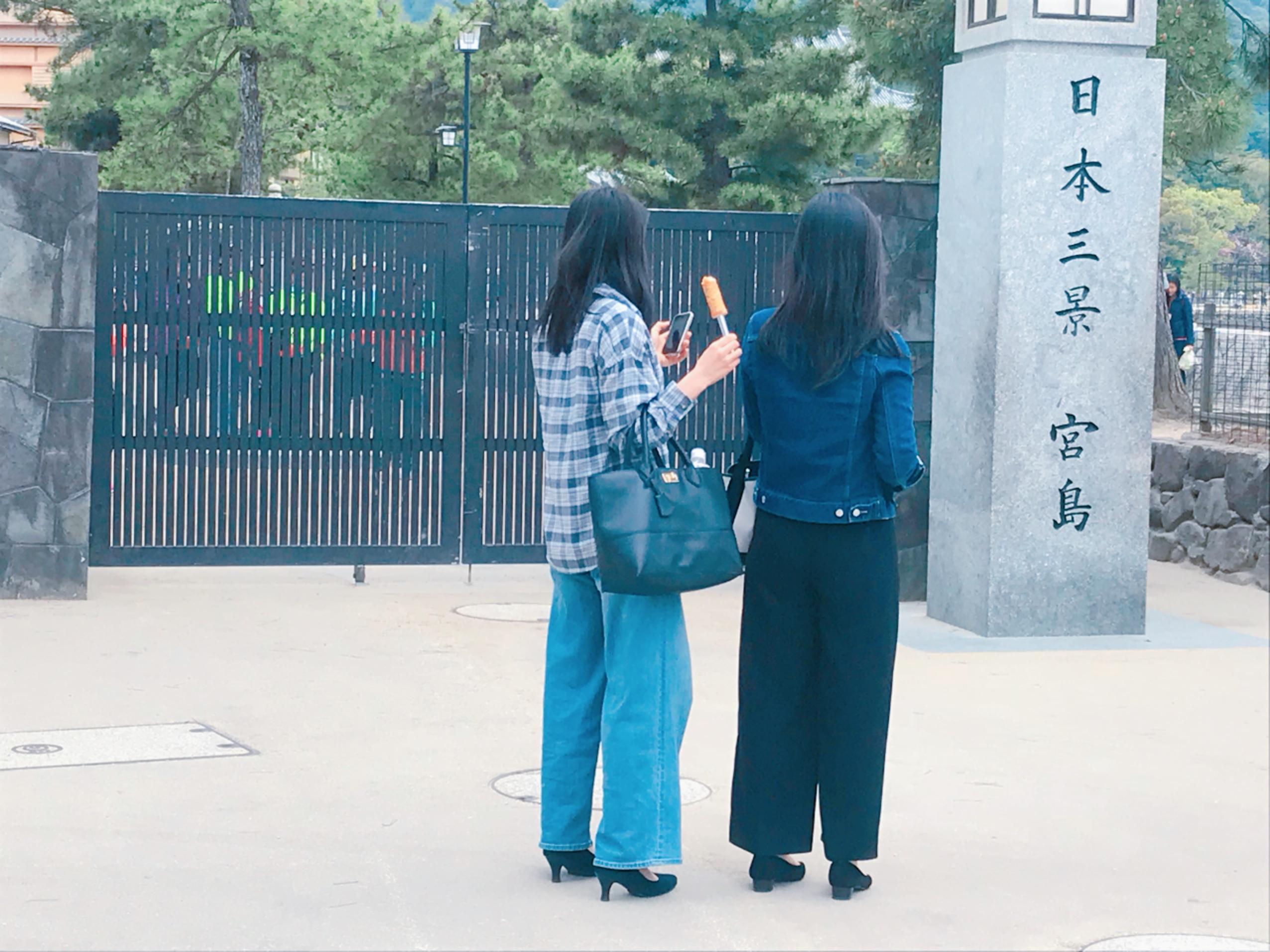 広島・宮島観光おすすめグルメ