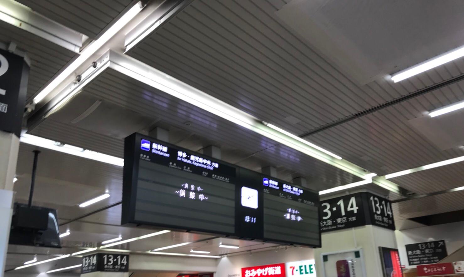 広島の豪雨の状況と今の直営店の状況