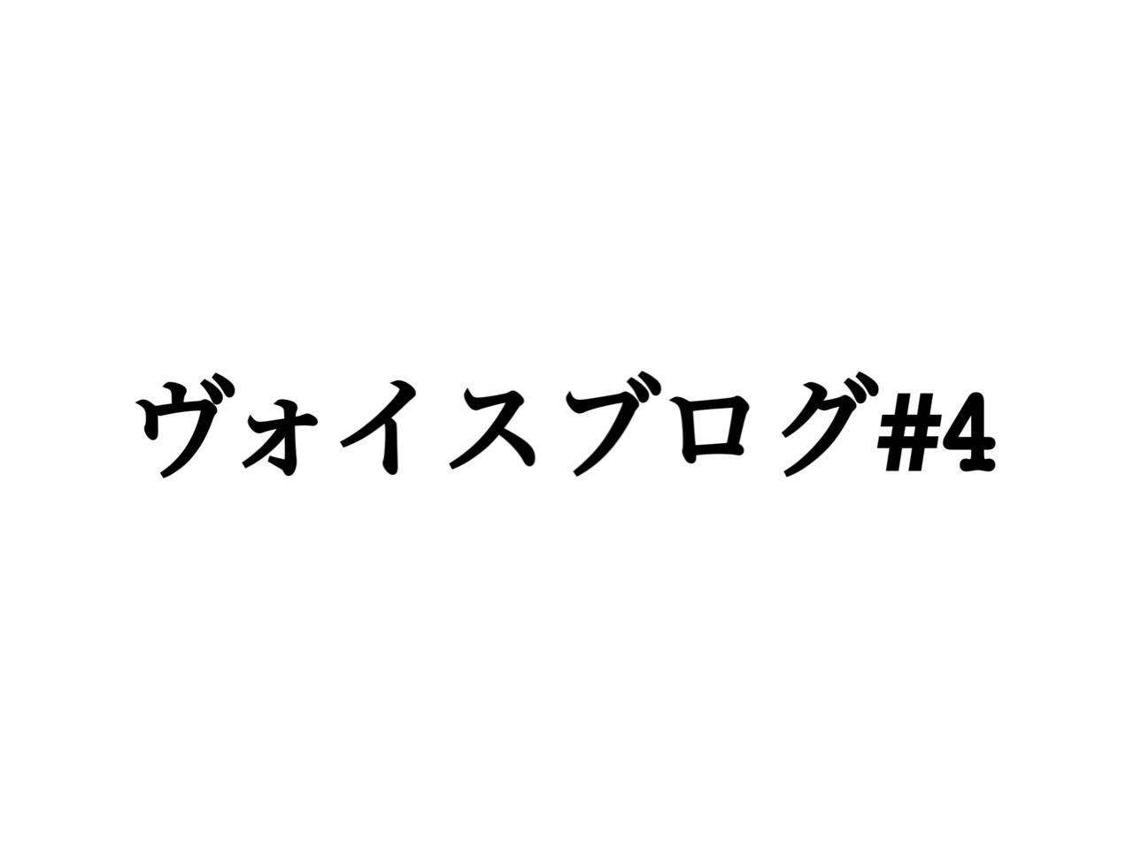 いよいよエキエ広島店プレオープン!