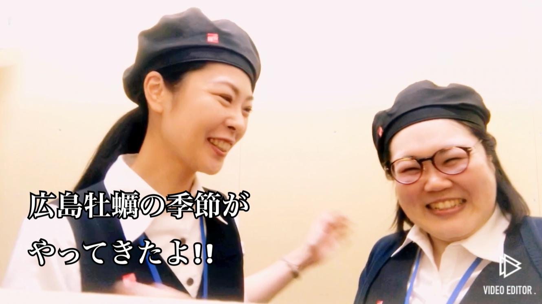 広島牡蠣の季節がやってきたよ!!