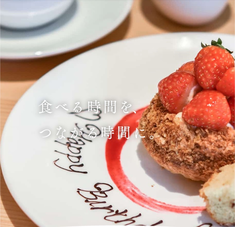 広島でおすすめのケーキ屋さん 広島安佐南区ハーベストタイムさん