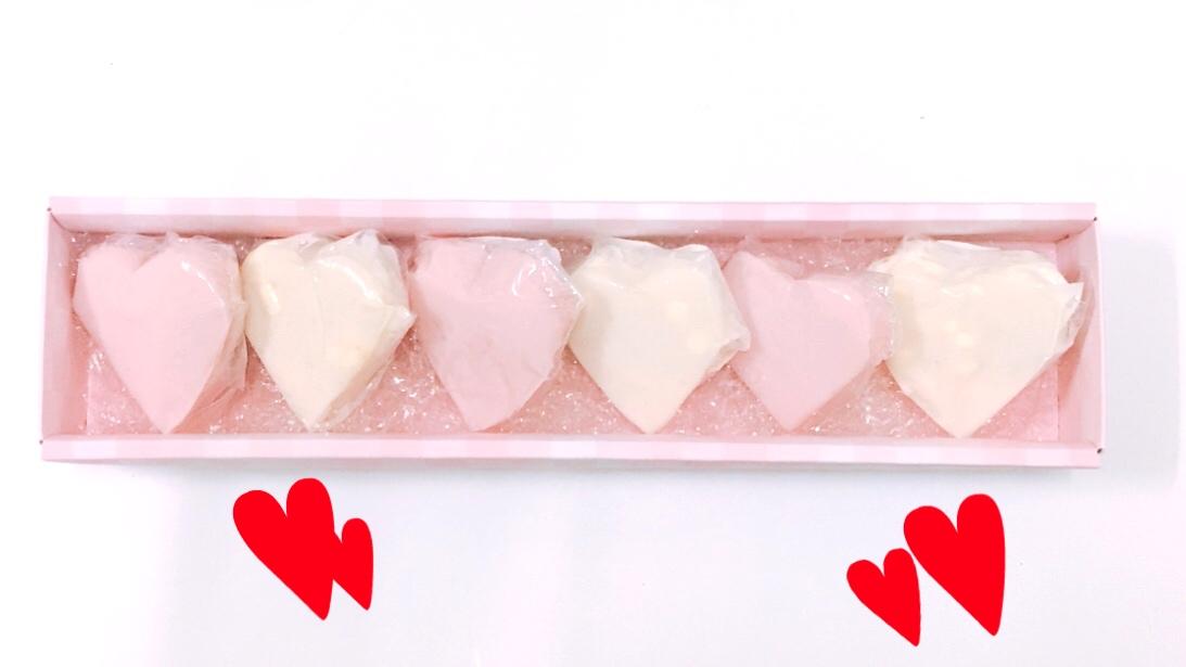 【バレンタイン限定】ハートかまぼこ 甘くないプレゼントに♪