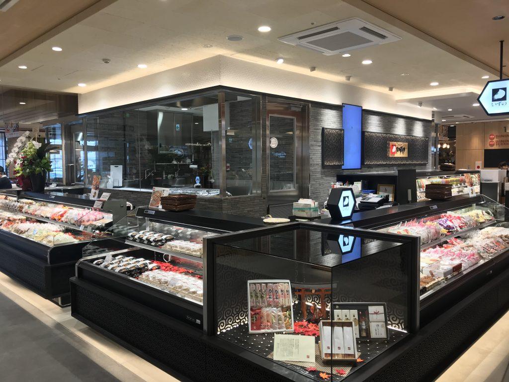広島駅エキエのいずのの店舗