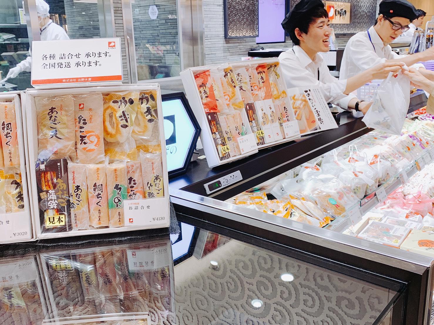 広島駅でお土産を買う時のコツ