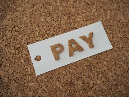 オンラインショップ決済方法に楽天pay追加しました
