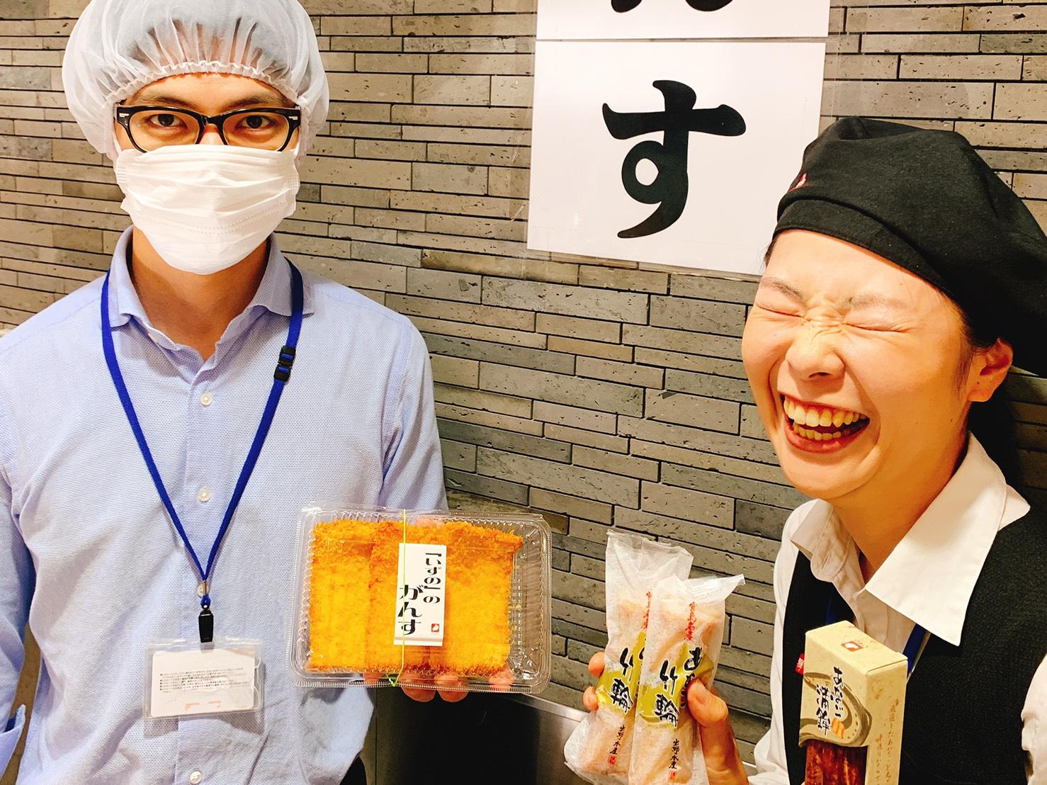 広島駅北口にあるいずのエキエ広島店では、当日揚げたてがんすをご用意しています