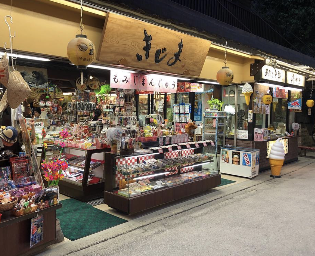 宮島のきじま商店さん