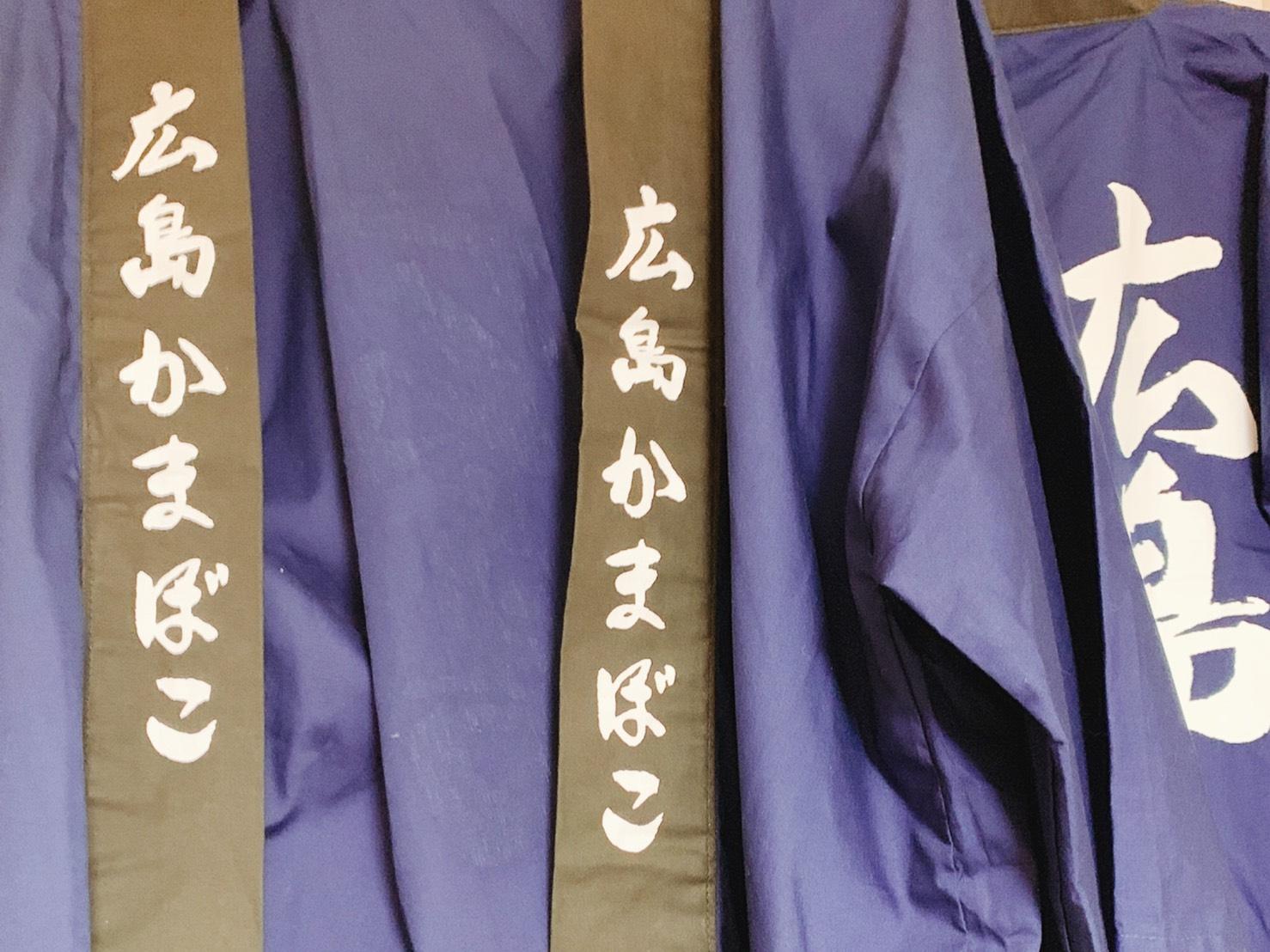 全国蒲鉾組合青年協議会/広島大会前夜