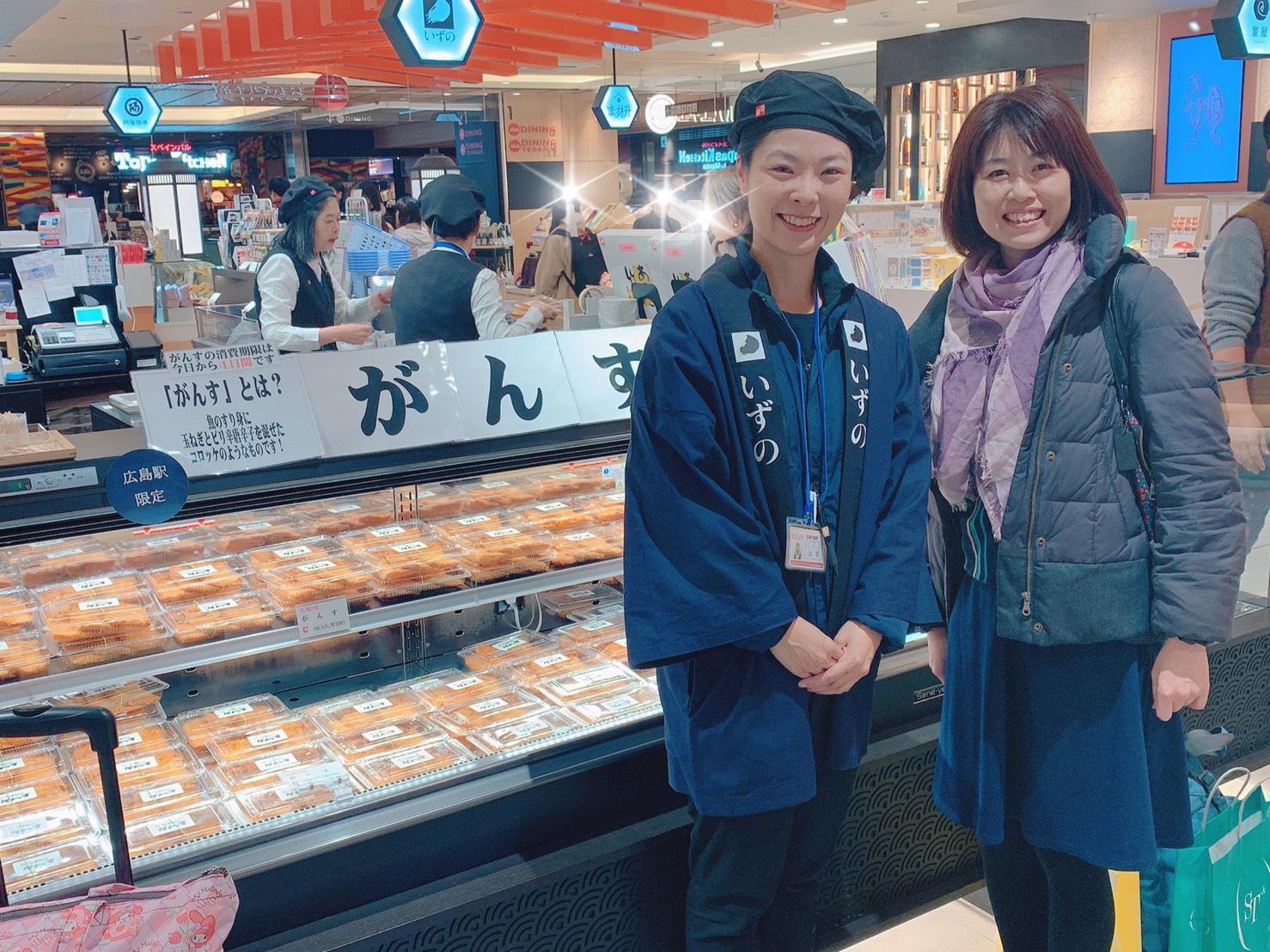 おむつケーキパティシエで巻き寿司大使がエキエに遊びに来てくれたよ♪