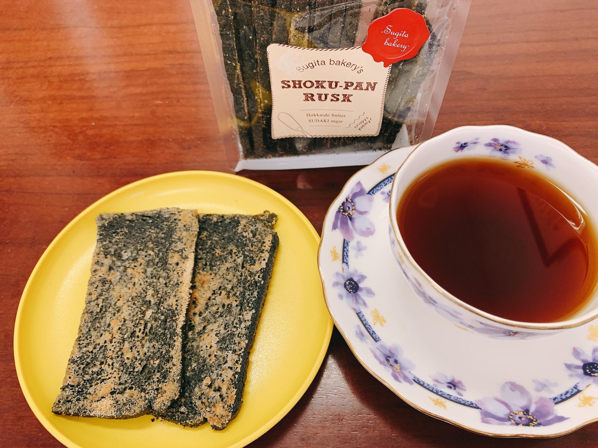 竹炭の食パンラスク/スギタベーカリー
