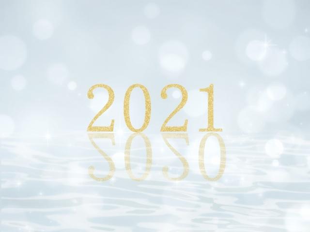 2021年はどういう年にする??