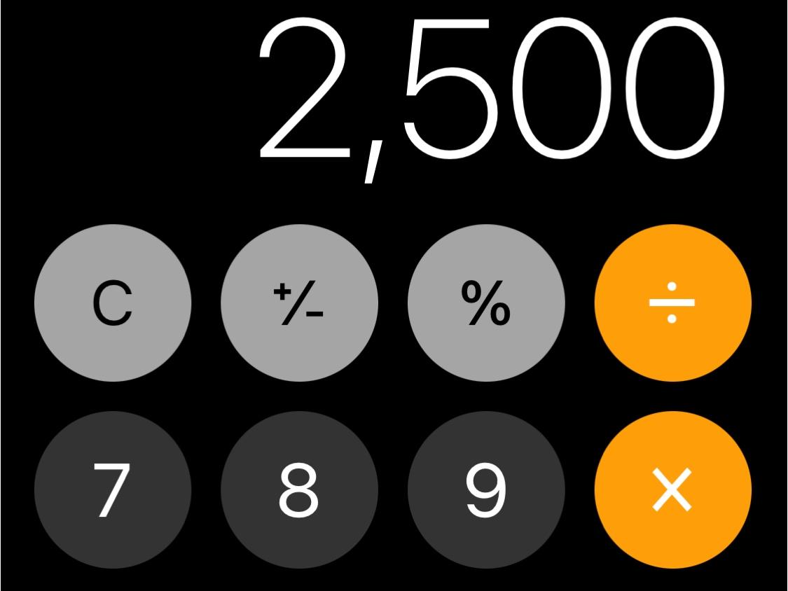 電卓アプリで押した数字を簡単に一つ戻す方法