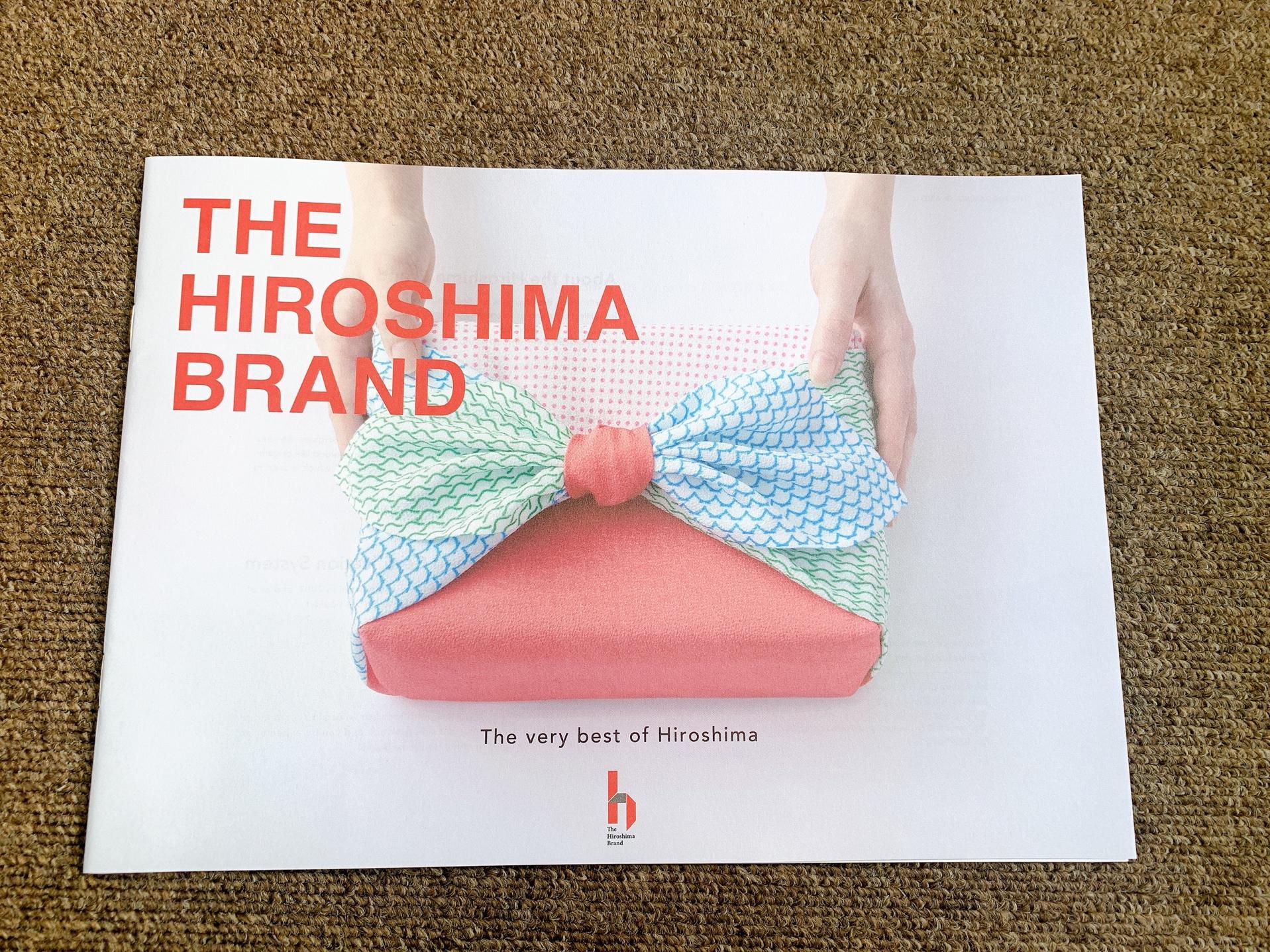 ザ・広島ブランドの 英語版パンフレット