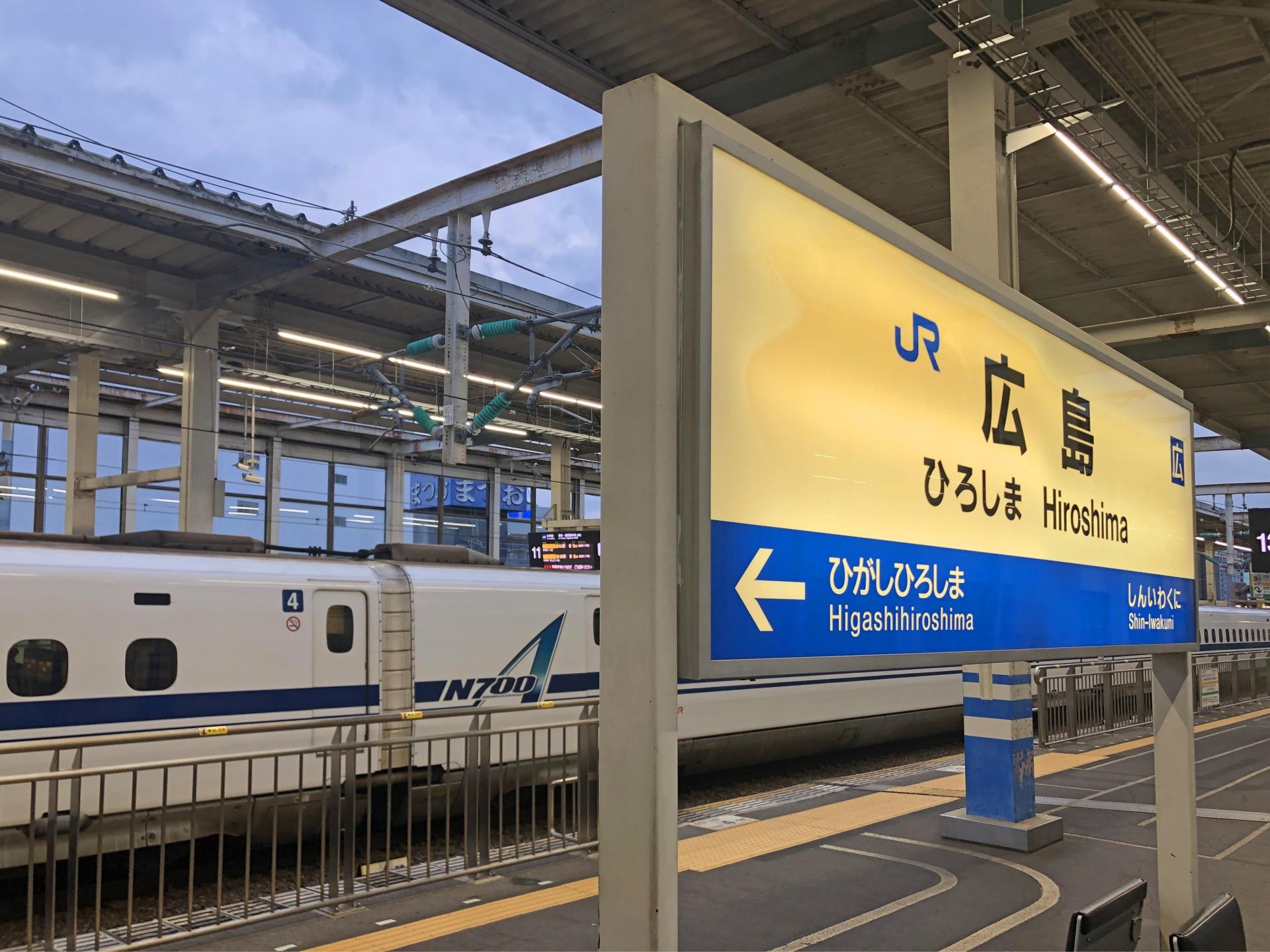 広島駅までの 通勤バスの中で今日考えていたこと